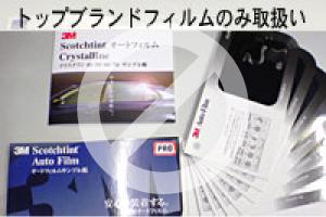 auto_film04_300_200