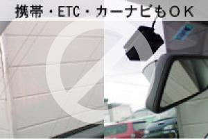 auto_film05_300_200