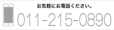 side_banner_011-780-2200_380_100